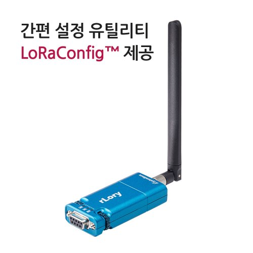 rLory[시스템베이스, LoRa Repeater, LoRa Relay]