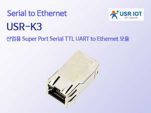 USR-K3[TTL to Ethernet, RJ45 Module, serial ethernet module, USR, 시스템베이스]